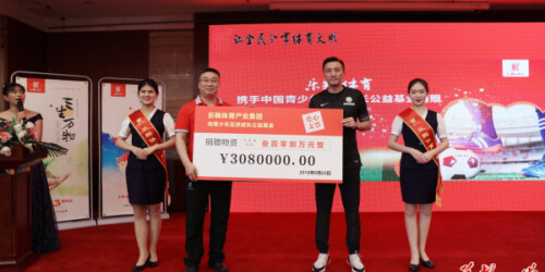 乐鞠体育捐赠物资三百余万 为超300所学校提供训练用球