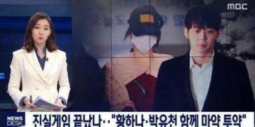 """对涉?#28216;?#27602;的韩星的""""不离不弃""""的价值观隐忧"""