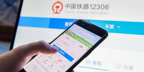 12月10日起,沪昆高铁湖南11个站实施电子客票