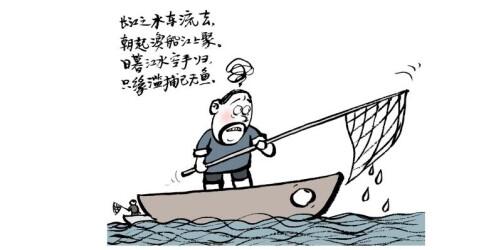 长江全面禁渔迫在眉睫