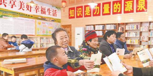 """【决胜2020——扶贫印记】""""农民夜校""""点亮脱贫路"""