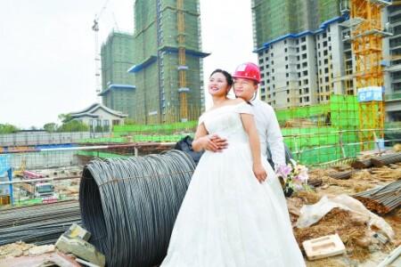 特殊婚纱照 致敬建设者