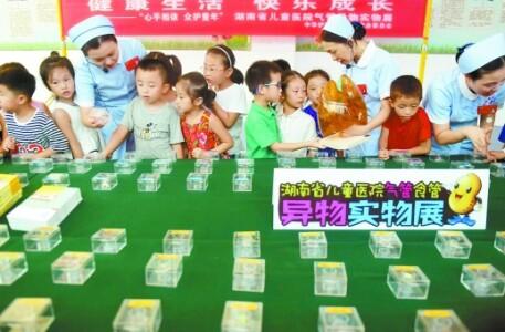 健康教育 呵护儿童