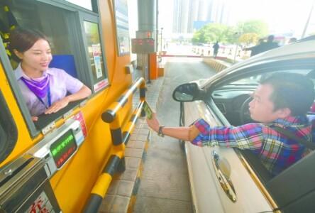 高速启用  微信缴费