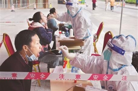岳麓區部分重(zhong)點(dian)區域全員核酸檢測