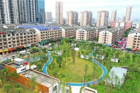 商(shang)業用(yong)地(di)改建城市公園