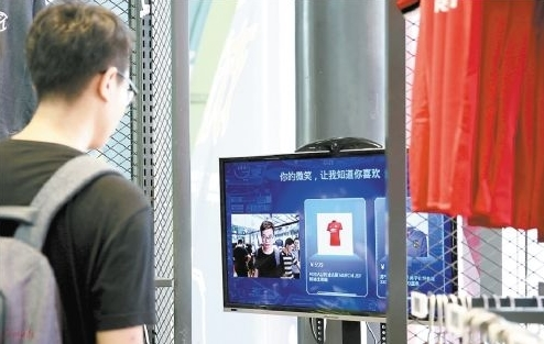 人脸识别技术迎井喷期 专家建议完善标准保护隐私