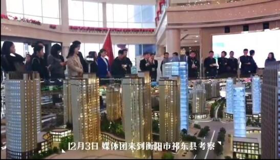 """""""精准扶贫 乡村振兴""""全国网媒湖南行(祁东站)回顾"""