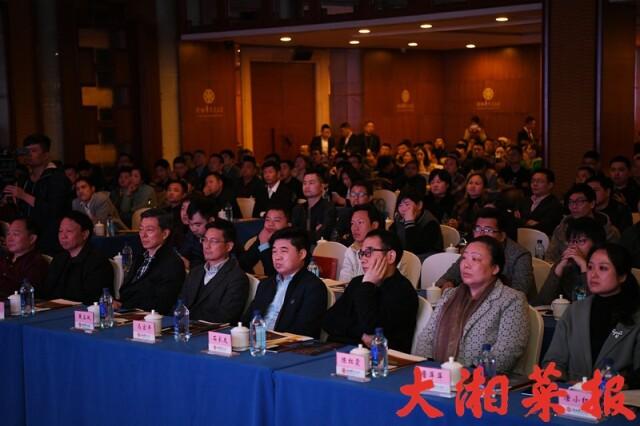 500多位嘉宾莅临活动现场