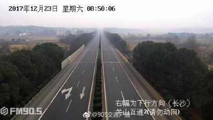 [综合] 滚动丨长张高速货车追尾后续:现场燃气转运已完成,正在破拆车头的气罐部分 新湖南www.hunanabc.com