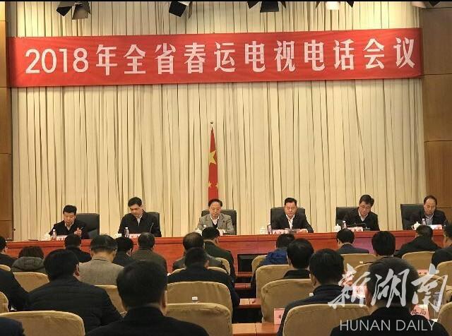 今年春运2月1日开始 湖南旅客发送量预计突破1亿人