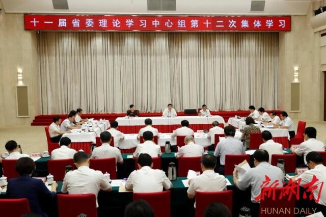 今天上午,省委理论学习中心组举行集体学习。