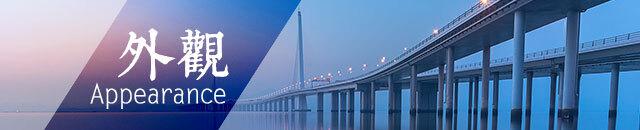 湖湘寻桥记·永州|南津渡大桥:曾创下三个全省第一 新湖南www.hunanabc.com