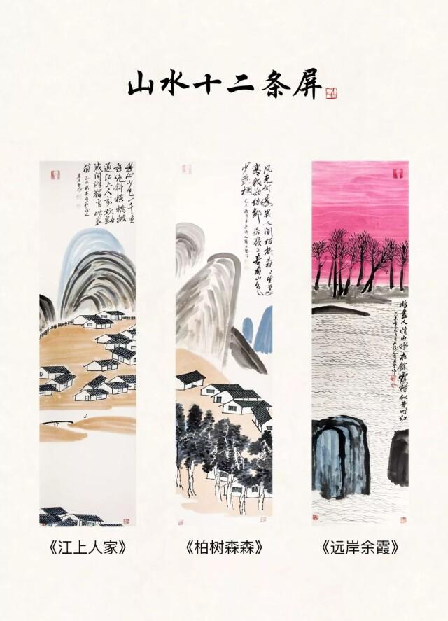 梅兰芳父亲的故事 这个湖南人,一幅画卖近10亿,他才是最成功的北漂