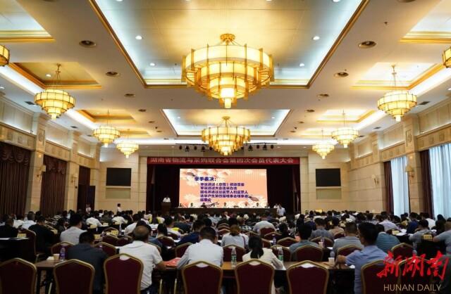 湖南上半年全省物流业总收入同比增长9.4%