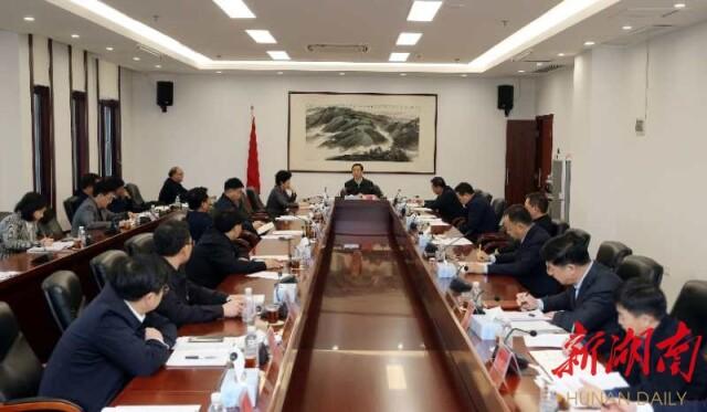 许达哲主持召开会议 研究2020红色旅游博览会筹备工作