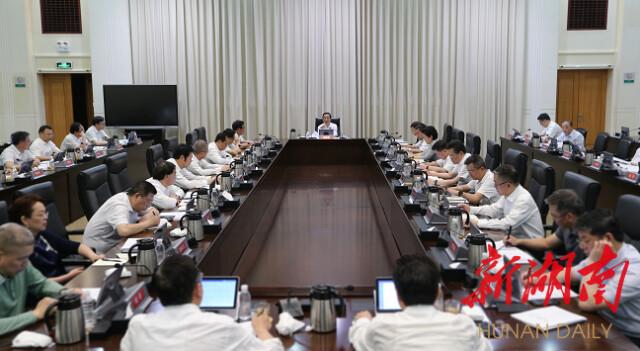 省政府召开会议研究抓落实工作 许达哲出席并讲话