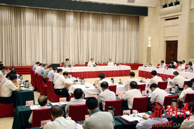 省扶贫开发领导小组全体会议在长沙召开