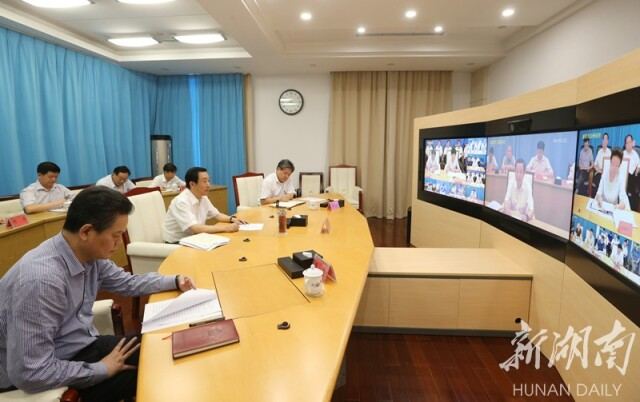 許達哲主持召開全省市州長視頻會議