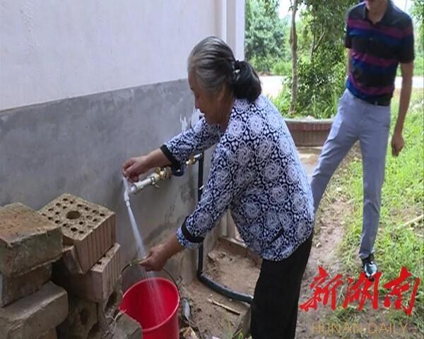 【湖南日報】衡東基本實現農村飲水安全全覆蓋