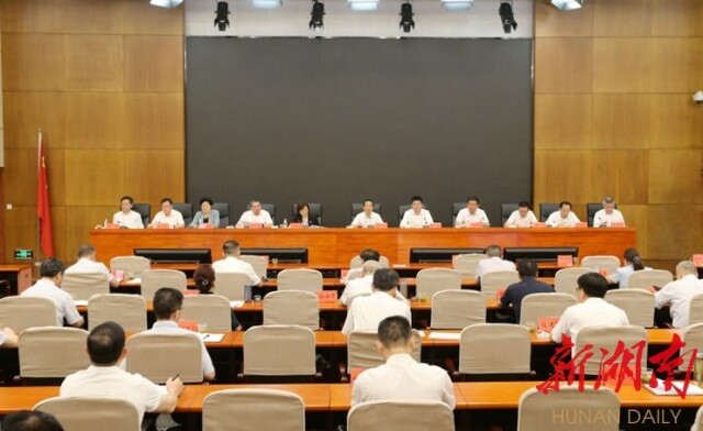 许达哲部署全省政府系统党风廉政建设和反腐败工作