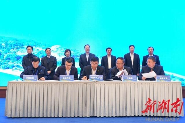 2020走进中国商飞合作对接会举行 毛伟明贺东风出席