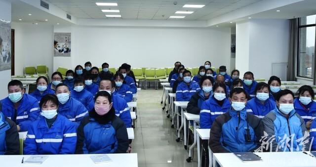 【新湖南】强化技能培训 提升职业能力