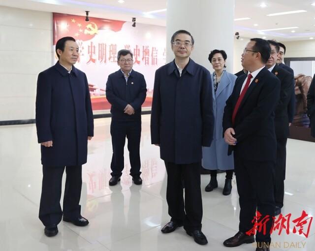 周強在湖南調研并參加黨史學習教育