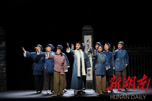 京剧《向警予》亮相第九届中国京剧艺术节