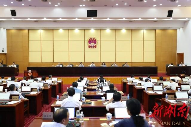 省十三屆人大常委會第十八次會議閉幕