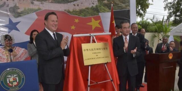 中国驻巴拿马大使馆正式揭牌