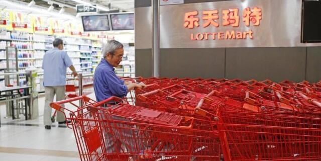 乐天玛特中国区业务计划出售