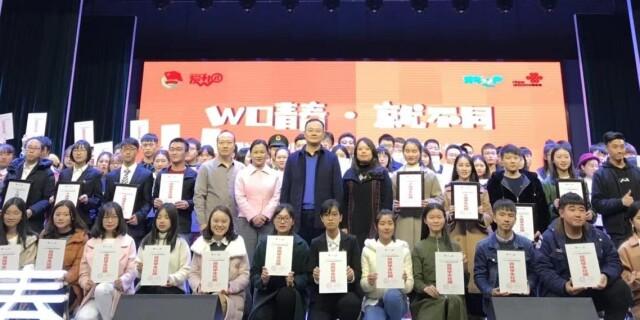 2017年湖南百优十佳高校学生社团评选结果揭晓