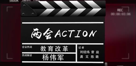 【两会Action】加强交流合作 助力湘瓷走出国门
