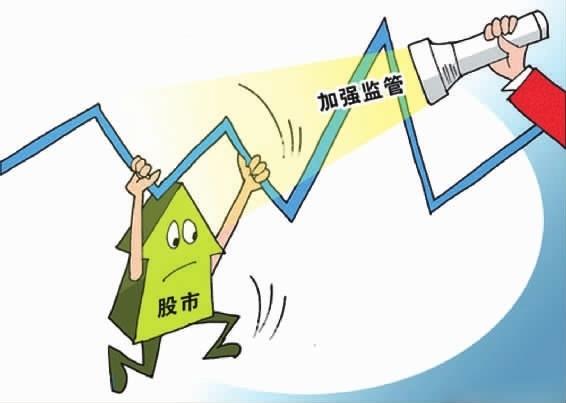 新金融⑰:A股监管显著加强和细化,湘股重组多被问询