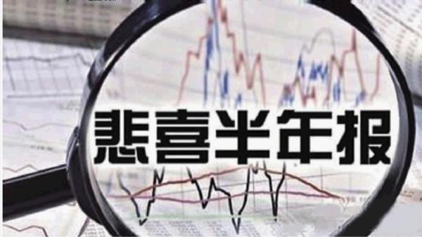 中报盘点:六成湘股业绩增长 湖南投资成增长王