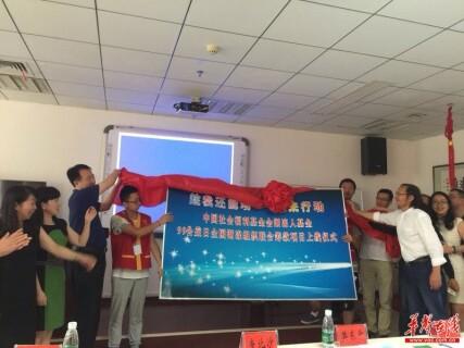 全国渐冻人医疗救助协作与病友组织发展论坛举行