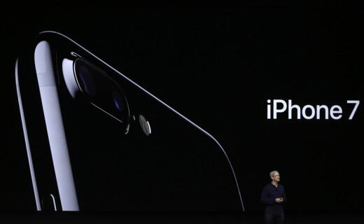 苹果iPhone 7发布:5388元起 9月16日上市