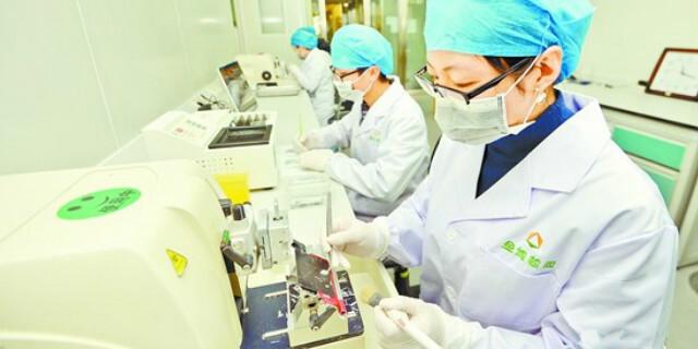 """揭秘第三方医检:独立医学检验实验室伴""""医改""""而生"""