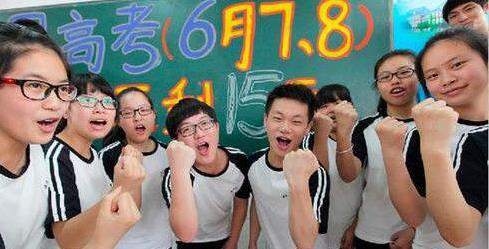 长沙今年55189人报名参加高考 较去年减少1206人