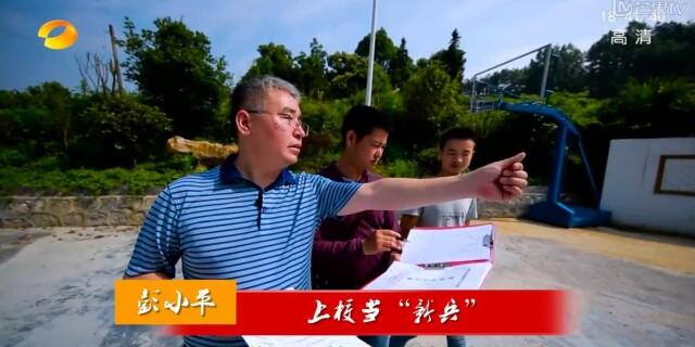 """【为了人民】彭小平:上校当""""新兵"""""""