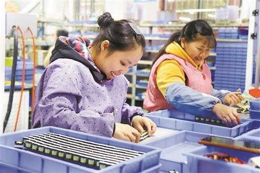 就业扶贫促增收