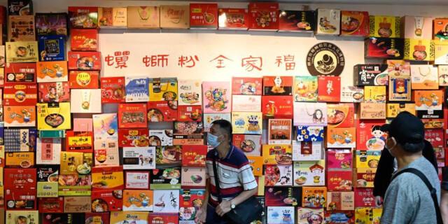 广西柳州:螺蛳粉产业园迎客来