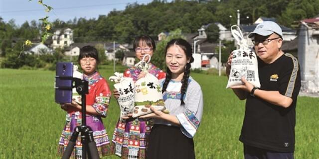大学生助农增收