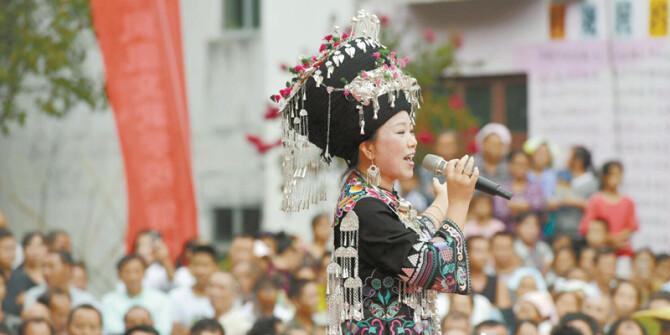 凤凰苗胞欢度赶秋节