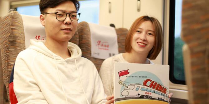 从湘江到香江 长沙南至香港西九龙高铁首发