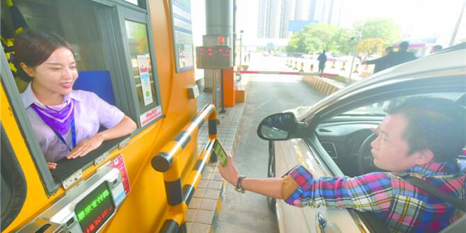 湖南高速启用微信缴费
