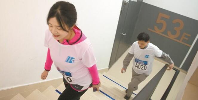 2018TK垂直马拉松开赛