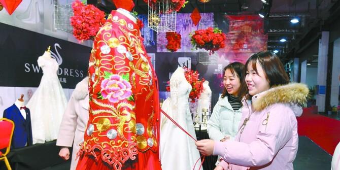 2018湖南(长沙)婚嫁文化产业博览会开幕