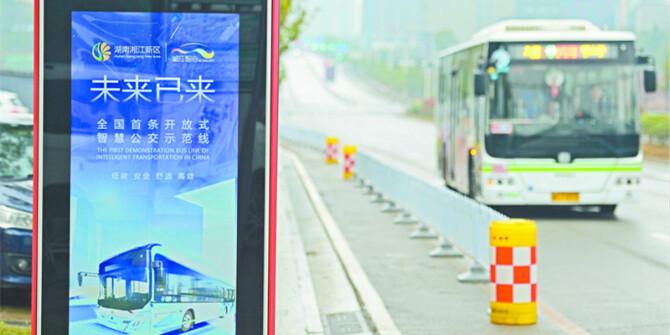 智慧公交5G助力
